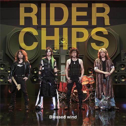 Rider Mp3 Songs Download: Download RIDER CHIPS - Blessed Wind