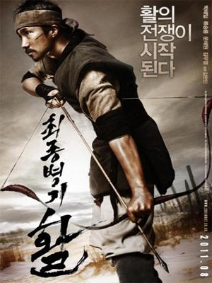 Cung Thủ Siêu Phàm - Arrow, The Ultimate Weapon (2011)