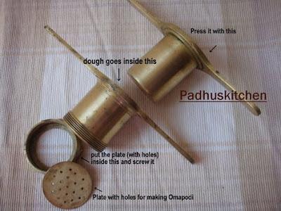 muruku maker