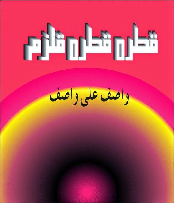 http://www36.zippyshare.com/v/OC8JOUjx/file.html
