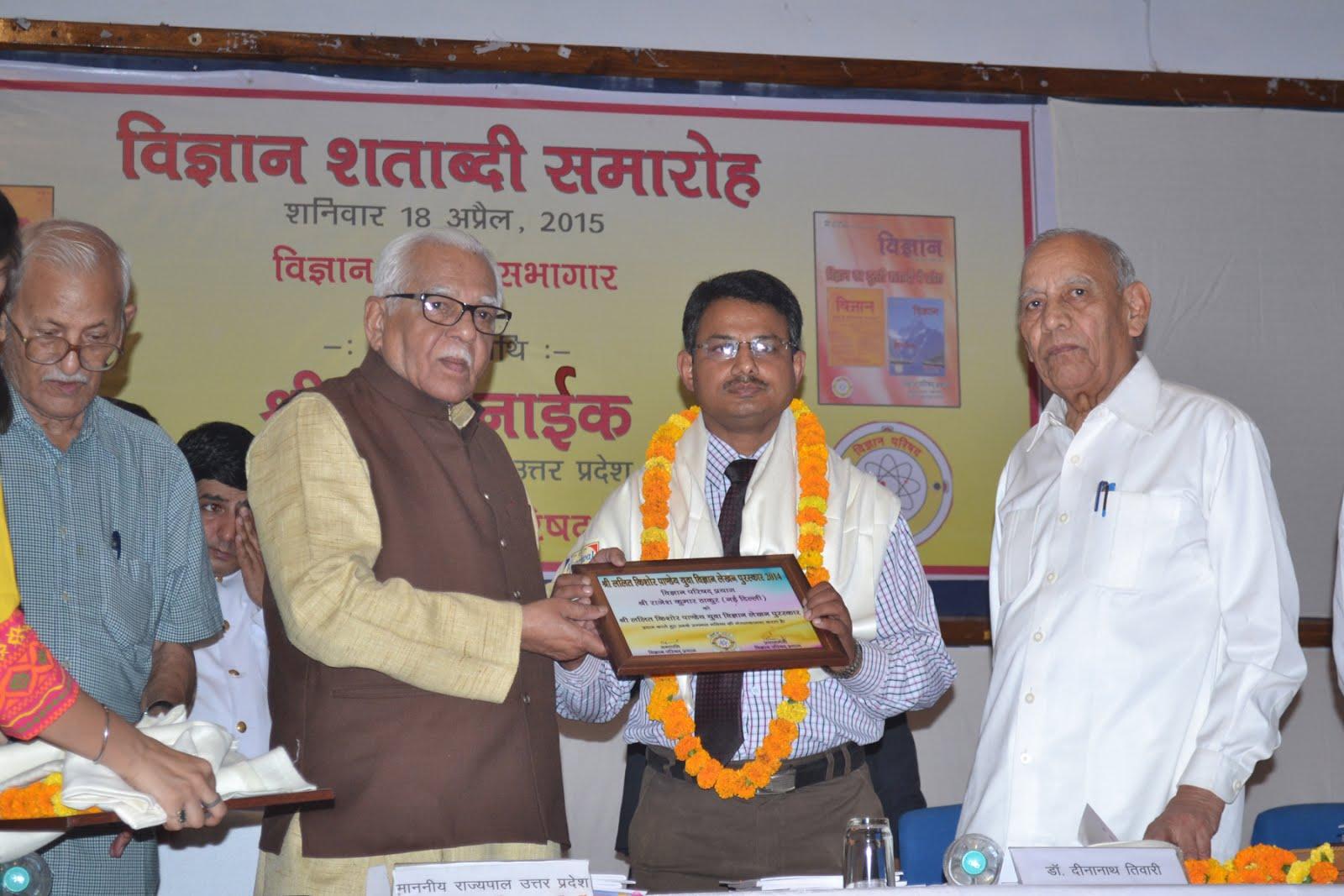 Recent Award