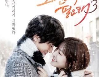 Sinopsis Drama Korea I Need Romance 3 Lengkap