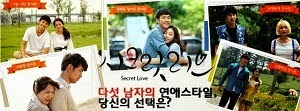 Drama Korea Secret Love (2014) Subtitle Indonesia