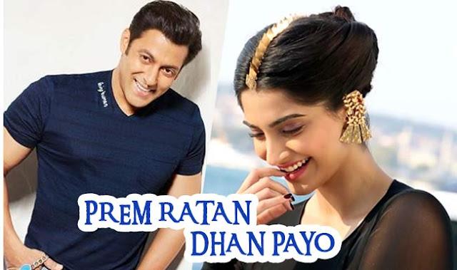 Prem Ratan Dhan Payo- Salman Khan Look 1