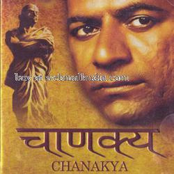 Chandragupta Maurya Ancient India