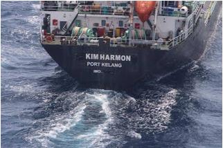 Gambar Terkini Kapal MT Orkim Harmony Setelah Diubah Nama