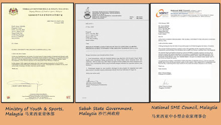 Endorsement letters of various department 各机构认可信