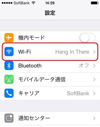 [Wi-Fi]をタップ