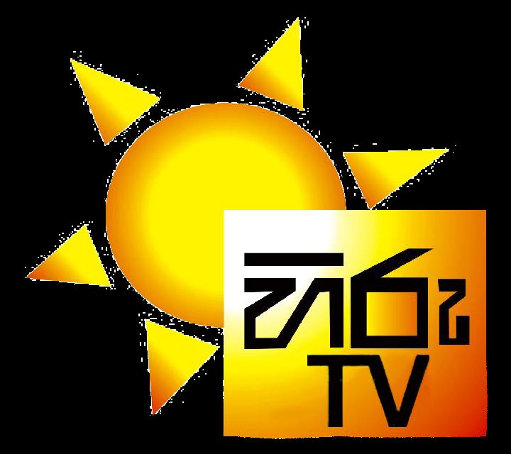 Hiru Tv Online Watch