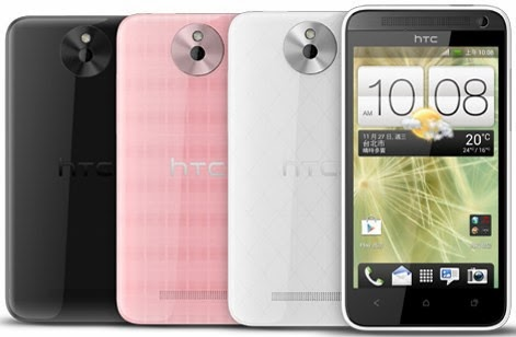 Una versione simile ma meno potente dell'Htc One Mini