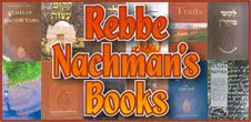 Order Rebbe Nachman&#39;s Books
