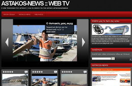 ASTAKOS-NEWS :: WEB TV