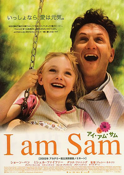 Mi Nombre es Sam [I Am Sam] DVDR Menu Full [Español Latino]