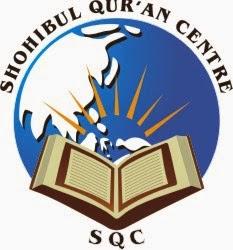 Logo Shohibul Qur'an Centre