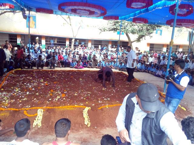 Agara Government School