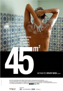 45m2 (2010)
