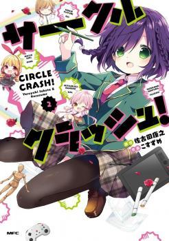 Circle Crash!