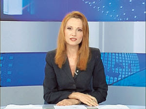 Хачо бил навит на Радинела Бусерска