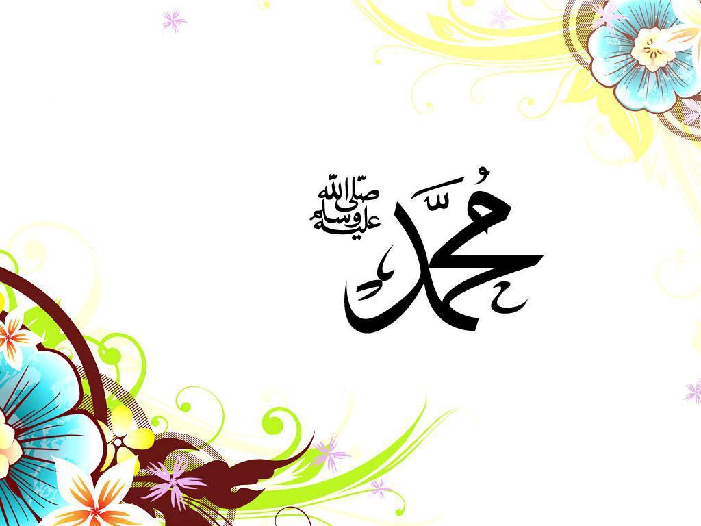 http://1.bp.blogspot.com/-MnruAN1ezgY/T3GJq7LWaII/AAAAAAAAAlc/IeY4L5QZxjU/s1600/Muhammad+saw+wallpaper.jpg