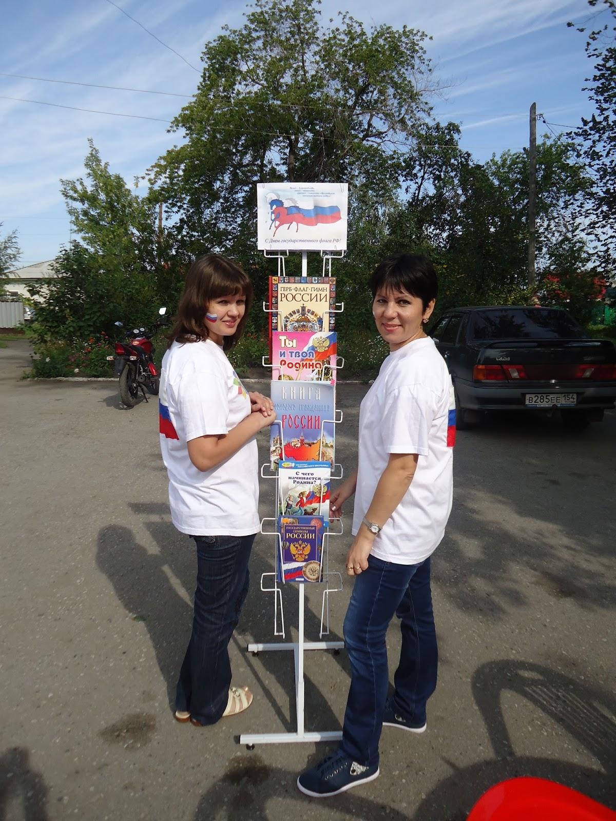 Мероприятия в Детской экологической библиотеке Радуга в