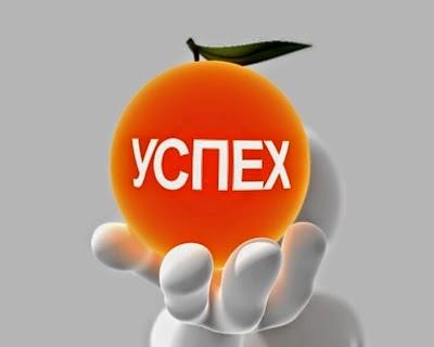 Логотип шкільного клубу