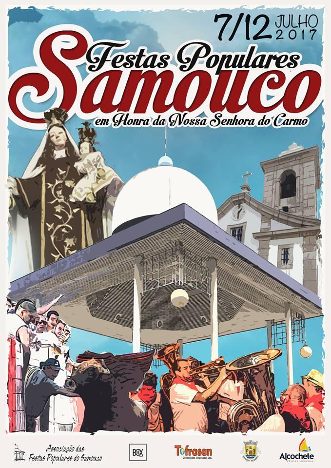 SAMOUCO : Festa em Honra de Nª Srª do Carmo 2017