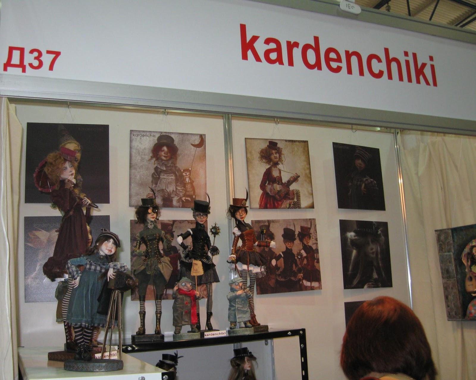 Куклы модный салон