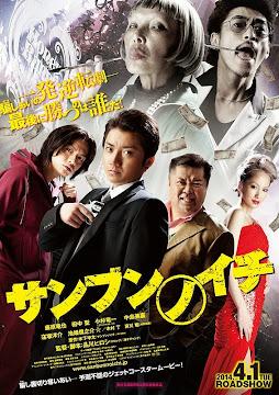 One Third-1 Phần 3(2014)