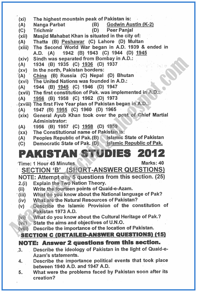 Pakistan-Studies-2012-past-year-paper-class-XII