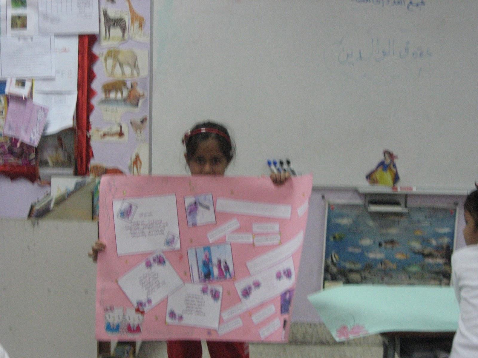 مدرسة نسيبة بنت كعب الإبتدائية للبنات