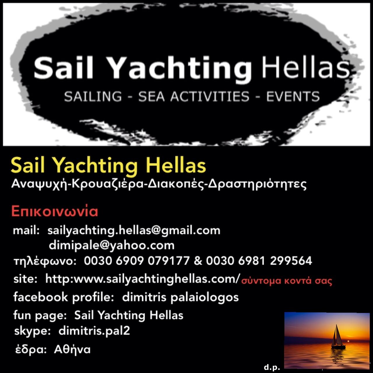 Sail Yachting Hellas