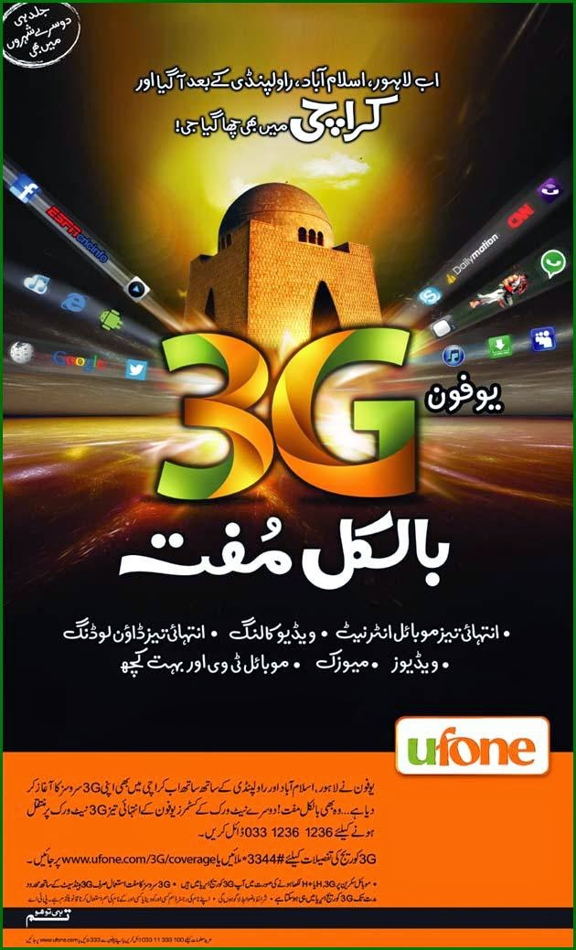 After launching 3G FREE Service in Lahore, Islamabad & Rawalpindi Ufone launches FREE 3G Services now in Karachi Pakistan