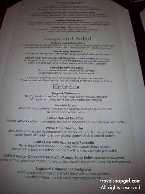 Holland America Room Service Menu Eurodam