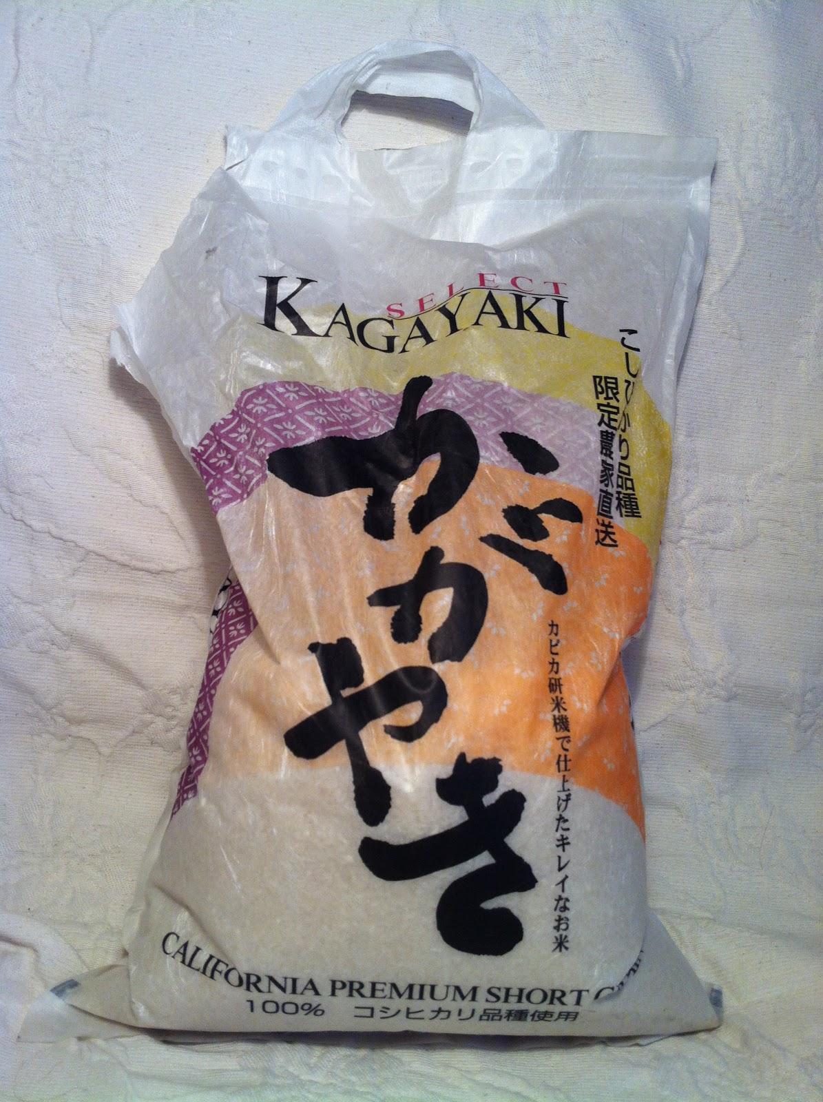 Ma vraie cuisine japonaise comment pr parer le riz rond japonais avec un autocuiseur - Absorber l humidite avec du riz ...