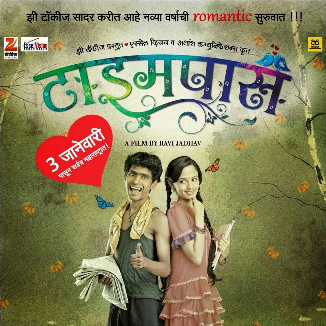 Subhakankshalu marathi movie song free download | prolpaycygbia.