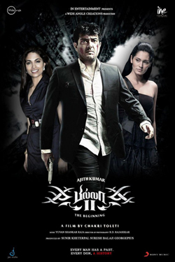 Anh Chng Billa 2 - Billa 2