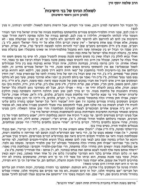nyu stern essay questions 2011