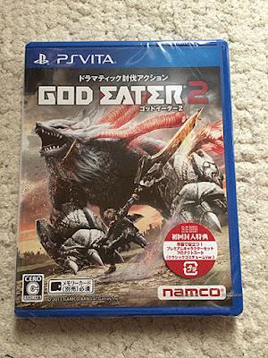 GOD EATER 2ソフトウェア