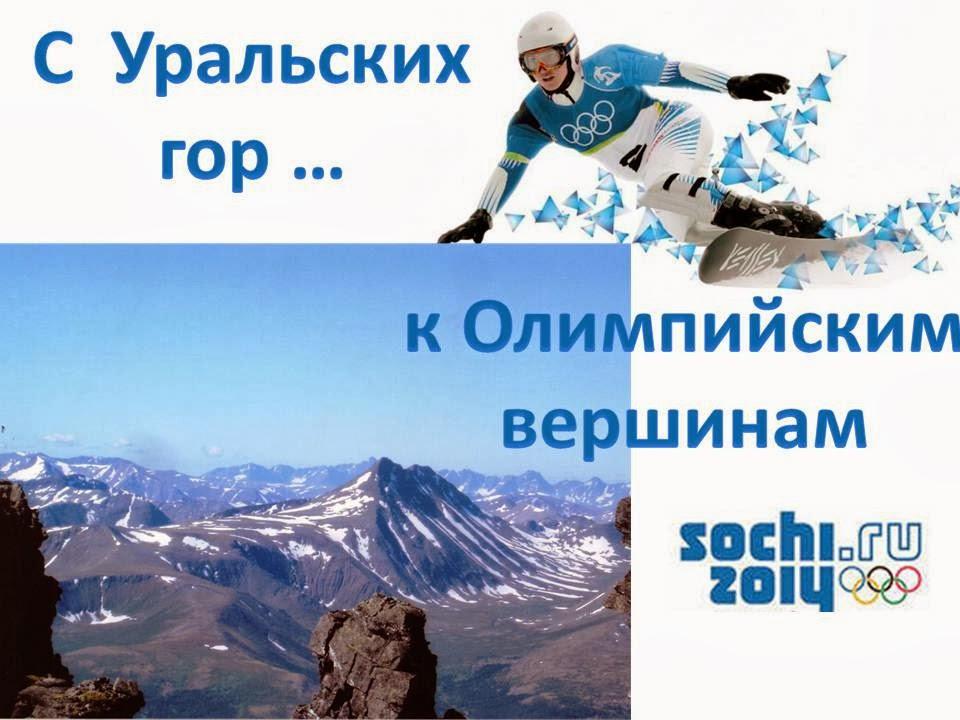 Россия! Вперёд!!!