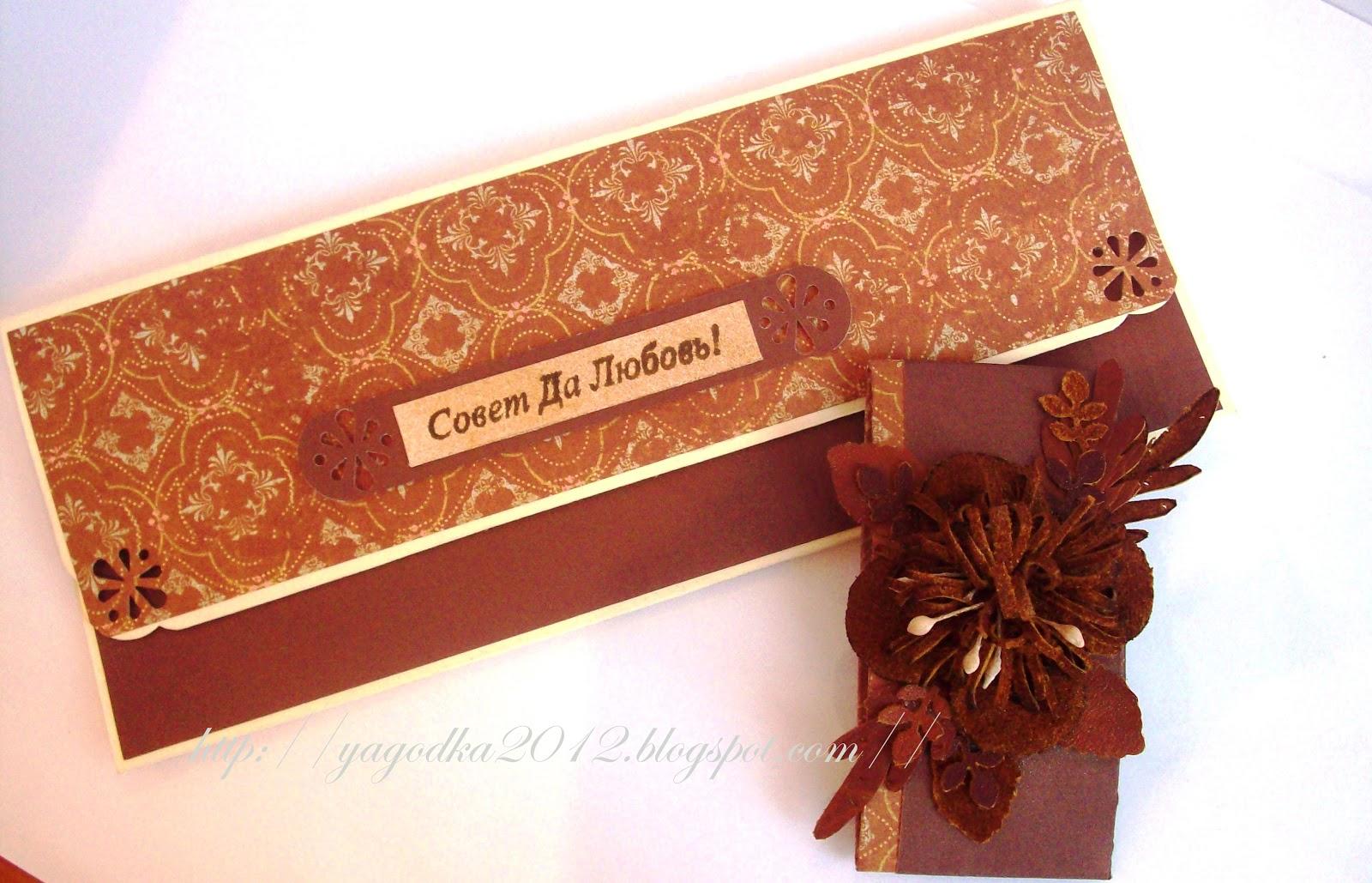 Подарки на кожаную свадьбу 14