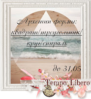 http://timelibero.blogspot.ru/2015/05/blog-post.html