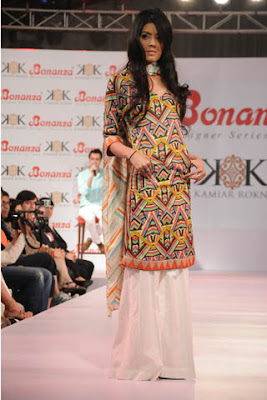 Bonanza Lawn Collection