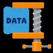 データの圧縮のイラスト