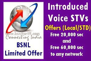BSNL Offers Free 20000 Seconds And 60000 Talk Value To Any Network