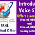 BSNL Offers Free 20,000 seconds and 60,000 seconds talk value to any network