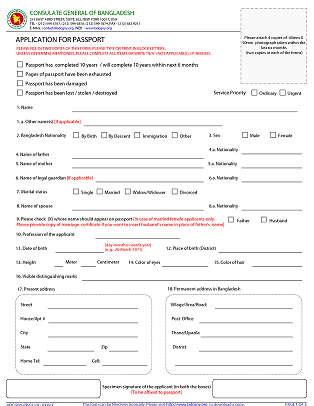 Machine Readable Passport MRP Form for Bangladeshi Citizen