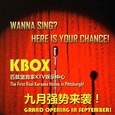 asian style karaoke