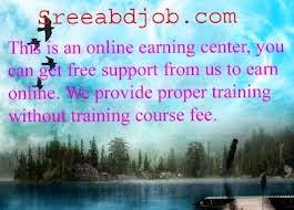 Sreea BD job.com