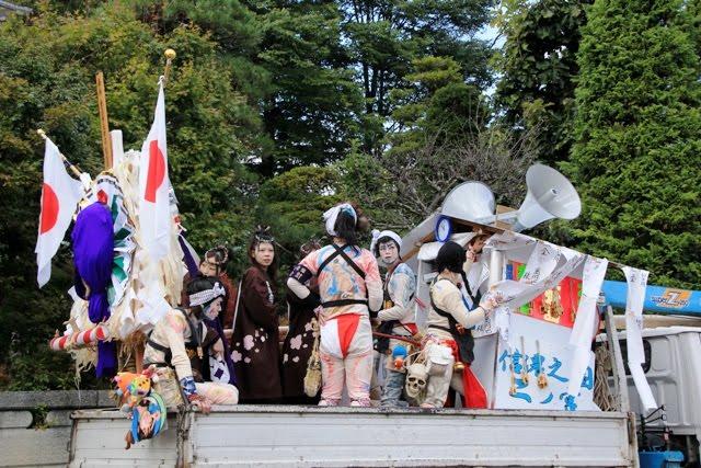 kiyo Blog: 矢彦神社の雲助さん