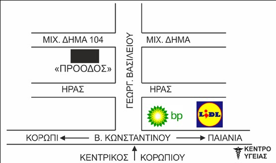 Σας παραθέτουμε οδικό χάρτη για το πώς θα έρθετε στο Σωματείο μας